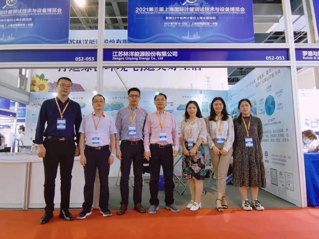 Linjangs piedalījās 3. Ķīnas (Šanhajā) starptautiskajā metroloģijas mērījumu tehnoloģiju un aprīkojuma izstādē 2021. gadā