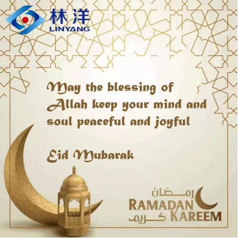 عسى أن تحافظ نعمة الله على عقلك وروحك بالسلام والفرح!  عيد مبارك