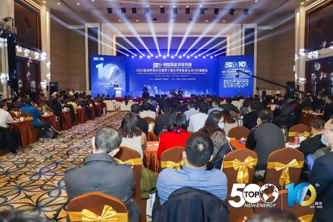 Nishati Mbadala ya Linyang imeorodheshwa katika Makampuni ya Nishati Mpya ya Global Global 500 ya 2020 na Biashara 50 za Juu za Teknolojia mpya za Nishati.