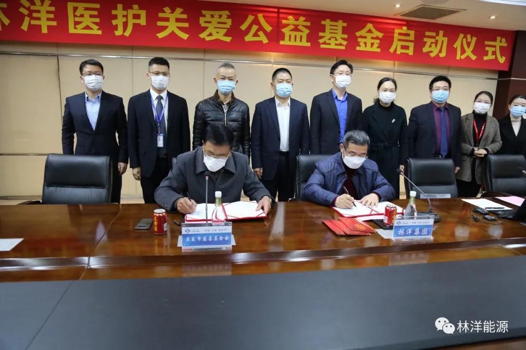 """Nigdy nie zapominaj, dlaczego zacząłeś. Postaw dobroczynność na pierwszym miejscu!  Grupa Linyang zdobyła """"Nagrodę Bractwa Czerwonego Krzyża prowincji Jiangsu""""."""