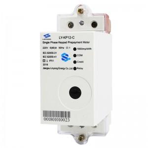 DIN-Rail Single Phase Prepaid Meter LY-KP12-C